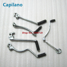 motorcycle CG125 gear shift shaft start lever for Honda 125cc CG 125 linked hanging igniton kick start lever spare parts
