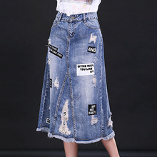 Spring Summer Fashion Women Ripped Hole Beggar Placket Mid Calf Denim Skirt , Casual Stylish Designer Jeans Skirts For Woman