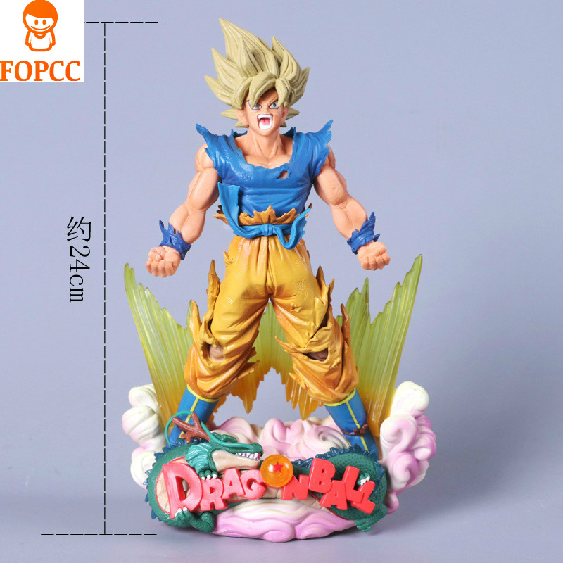 2017 New Animation Project Model Seven Dragon Ball Z SMSD Super Saiyan Sun Wukong PVC Boys and Girls Adult Toy Gift<br>