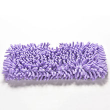 HENGHOME 1 pcs Purple Microfibre Steam Mop Pad For Shark Pocket Steam Mop s3550 s3501 s3601 S3901 Shaggy 32*17cm(China)