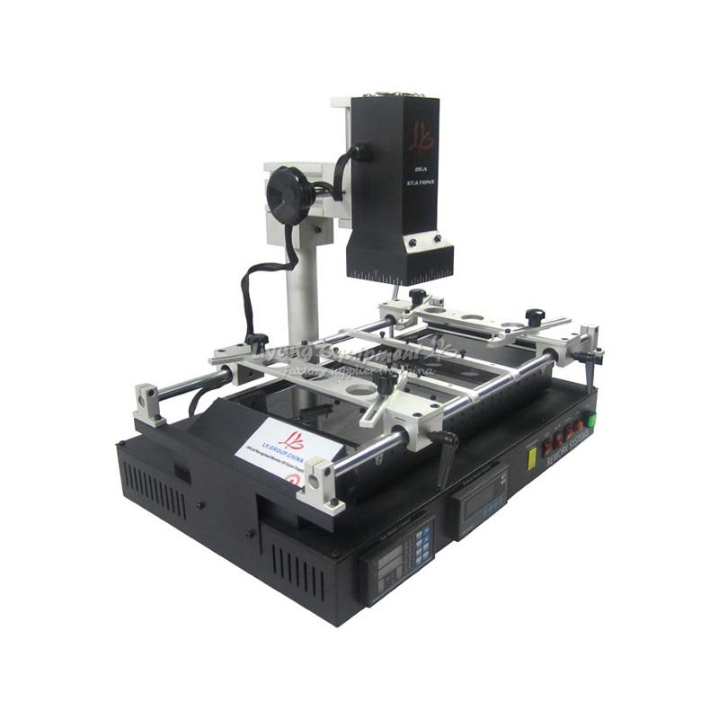 LY IR8500 (3)