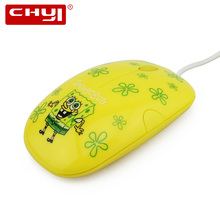 CHYI Hot Sale Cute Spongebob Mouse Wired Gaming Mouse 1600DPI Optical USB Computer Mice Mause for Gamer PC Laptop Kids Lady Gift