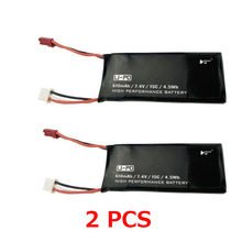 2PCS battery for Hubsan X4 H502S H502E RC Quadcopter 610mAh Lipo Battery Hubsan spare parts accessories(China)