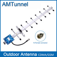 Outdoor antenna 13dBi Yagi antenna external antenna CDMA850Mhz GSM dual band antenna with N female for mobile signal repeater(China)