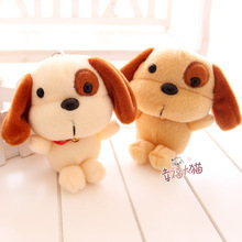 Creative 13cm mini dog 2 pcs plush Car act the role suction cup mobile phone pendant furnishing animal doll stuffed toy gift
