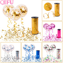 QIFU 10pcs Silver Gold Confetti Balloon 100 yards Laser Curling Ribbon Happy Birthday Party Decoration Baby Shower Party Favors(China)