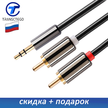 Converter Cable Jack 3.5mm RCA Lotus Audio Line Male to Male 1 2 meters AUX Cable for iPhone Tablet Headphone Speaker Computer(China)