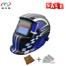 China Factory Adjustable Replaceable Battery Safety Helmets Electronic Custom Auto Darkening Welding Helmet TRQ-HD01-2233FF-YG