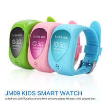 Children's Smart Watch Kid Boy Girl Safe Wristwatch JM09 GSM GPRS GPS Locator Tracker Smartwatch Child Guard with Emergency Call