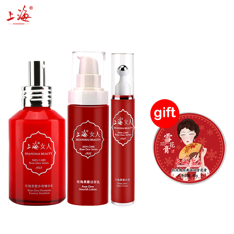 Buy 3 Get 1 Gift SHANGHAI BEAUTY Rose  Dew essencial face cleanser eye essence rose essence red rose classic vanishing cream<br>