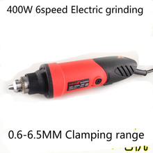 0.6-6.5mm mini grinder, electric grinder, die grinder more powerful 400W 220V Jade Engraving Wood Carving Drill