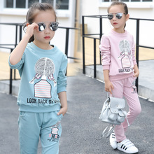 Autumn and Winter Bear Cute Girls and Boys Clothing Child Casual Fleece Cheap High Quality Clothing Set Warm Comfortable Sets