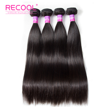 Brazilian Virgin Hair Straight 4 Bundles Recool Hair Products Brazilian Human Hair Weave 8A Mink Brazillian Virgin Hair Bundles