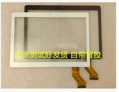 11.6 inch MGLCTP-10927 MGLCTP-10927-10617FPC MGLCTP-10741-10617FPC For  Touch Screen Panel Sensor Lens Glass free shipping<br><br>Aliexpress