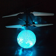 Induction Flying Flash Disco Colorful LED Ball Helicopter Child Toy New Kids Children Christmas Birthday Gift Toys(China)