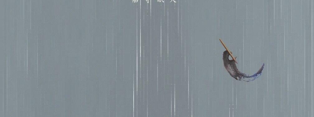 枫桥夜泊 大图音画(原创版),预览图6