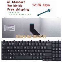 Buy GZEELE Russian Keyboard Lenovo B560 B550 G550 G550A G550M G550S G555 G555A G555AX RU Laptop keyboard replacement for $9.40 in AliExpress store