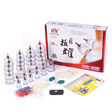 32 Pcs Massage Cans Cups Chinese Vacuum Cupping Kit Pull Out A Vacuum Apparatus Therapy Relax Massagers Curve Suction Pumps