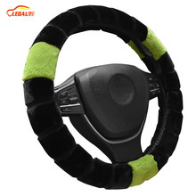 LEDAUT Auto Steering Wheel Cover Thermal Wool Plush Hyper-Flex Durable Green Winter 38cm/15inch