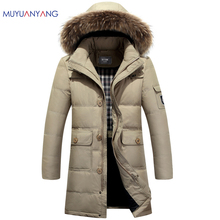Winter Warm Hooded Men Down Jackets Casual X-Long Duck Down Coats & Jackets Thicken Outwear Casual Solid Parkas Plus Size 4XL(China)
