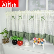 Rural Garden Half Short Curtain  Dust-proof Beige Lace Bar Flower Yarn The Kitchen Cupboard Door Blinds Partition Curtain DY029