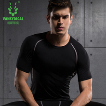2017 Lebron Male Sports Spring Training Breathable Running Clothing Compression Garment Clothes Basketball Render Unlined Upper(China)