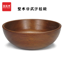 Direct sale of factories Western style whole wood Rice/Noodles/Sushi/Food/Sugar/Soup/Fruits/Vegetables wood bowl/basin(China)