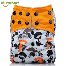 [Mumsbest] 2017 New Baby Cloth Diapers Adjustable Cartoon Foxes Cloth Nappy Washable Waterproof Reusable Babies Pocket Nappies(China)