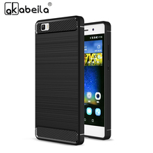 AKABEILA Phone Cover Case For Huawei ALE-L21 P8 Lite ale l21 Case P8 Mini P8lite ALE-L04 Cases Cover Carbon Fibre Brushed TPU(China)