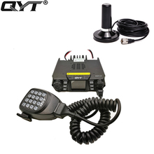 Mobile Radio QYT KT-980Plus Dual Band Quad display 75W Car Trunk FM Mobile Transceiver Two Way Radio Update version of KT-UV980(China)