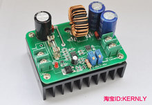 12V - 80V DC booster module High power DC - DC adjustable power supply module notebook car power(China)