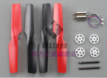 WLtoys V686 Q222 Spare Parts Quadcopter Propellers motor big gear etc