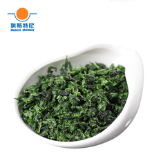 400g Free shipping Tie Guanyin tea&Tikuanyin tea(China)