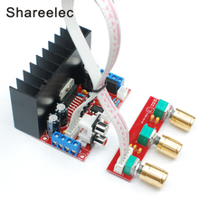 Shareelec TDA7377 2.1ch amplifier Single power computer super bass 2.1 amplifier board 3 channel sound amplifier DIY suite(China)