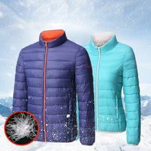 SAIQI Spring Autumn Thin 95% White Duck Down Jacket Men Outdoor Ultralight Male Feather Jacket Coat Hiking Windbreak Jacket 1019(China)