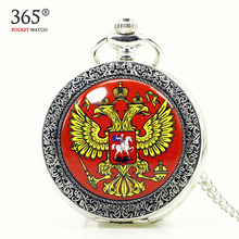 Retro Bronze Russian Tsar double-headed eagle Design Vintage Pocket Watch Necklace Silver Pendant