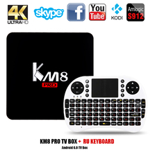 Newest KM8 PRO TV Box Android 6.0 Amlogic S912 Octa Core 2GB/16GB 2.4G/5G WiFi KODI 17.0 IPTV Europe Smart TV Box Media Player