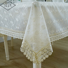 2017 Newest European Style Wedding Decorative Square Lace Trim Embroidery Table Cloth