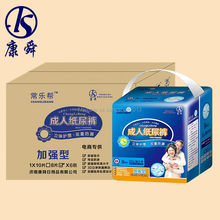 Wholesale adult diaper, breathable adult diaper,diaper for elderly manufacturer in China(China)