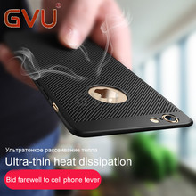 GVU Heat dissipation phone case For iphone 6 6s plus Case hard Back PC Protect shell For iphone 7 7 Plus 6 6plus 5 5s case cove(China)