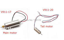Ewellsold 2pc V911-17 main motor +v911-20 tail motor for wl toys V911 helicopter, WL v911 spare parts 2pcs/lot free shipping(China)