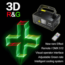 SUNY Remote Xmas DMX 3D Effect 250mW RGY Laser Show Lighting Scanner TDM-RGY250 Party Light LED Projector Yellow Full Color Red
