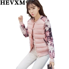 HEVXM Winter Parkas Plus Size 3XL 2017 New Women Fashion Floral Short Jacket Slim Women Korean Trend Coat Cotton Clothing(China)