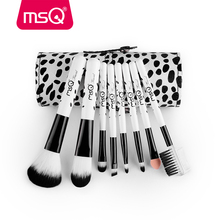 5sets/Lot MSQ Milky Mini 8pcs Travel Makeup Brushes Set Soft Synthetic Hair Natural Wood Handle With PU Leather Cylinder(China)