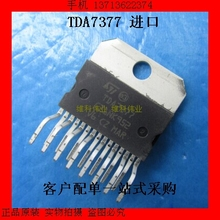 TDA7377 ZIP-15 New power amplifier IC--WDLD2(China)