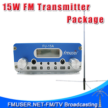 FU-15A 15W PLL FM stereo transmitter broadcaster with power supply and 1/2 wave GP antenna