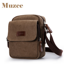 2017 New High Quality Men's Canvas Bags Casual Travel Bolas Masculina Men's Messenger Bag Crossbody Bag Shoulder Bag Two Size(China)