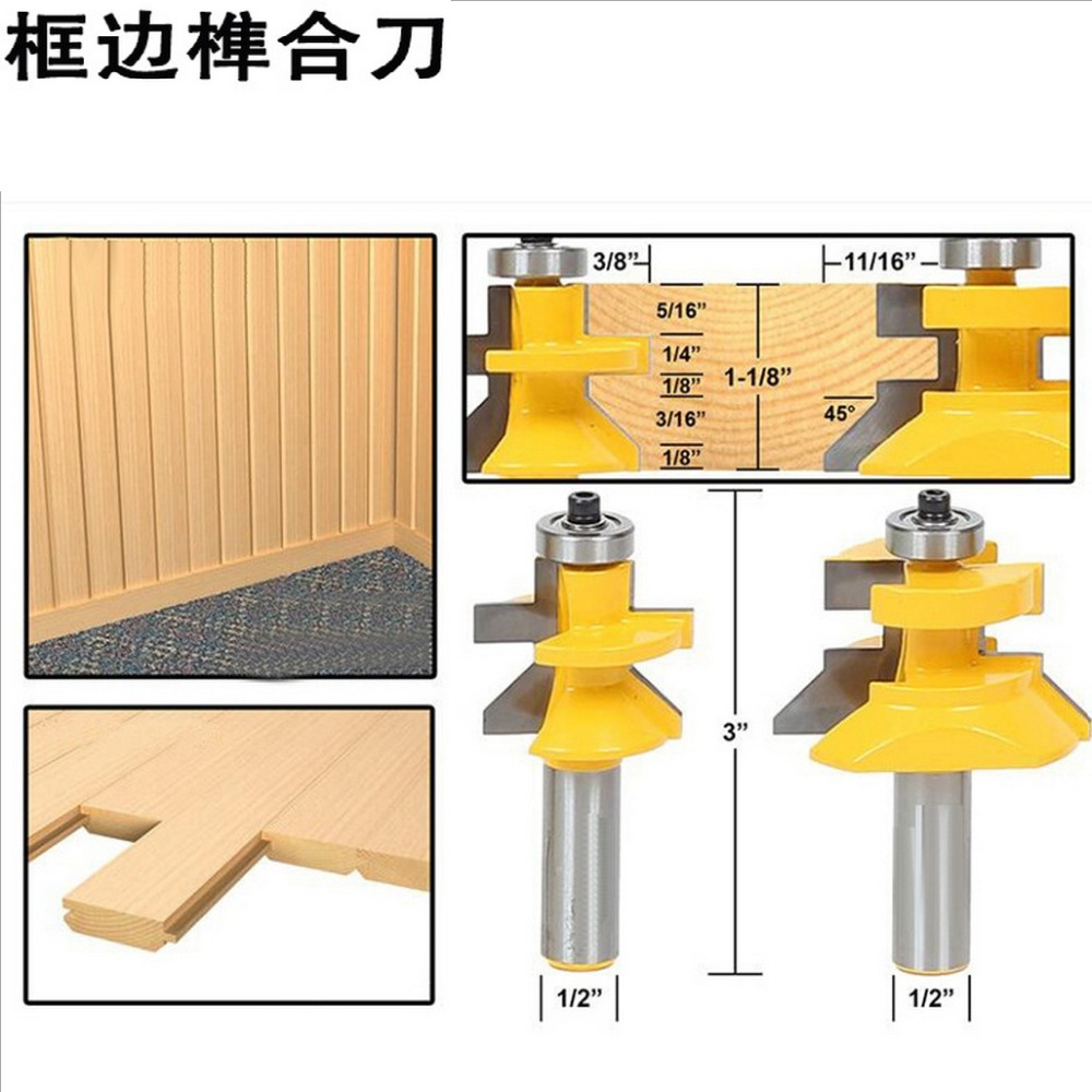 2pcs/set  Woodworking engraving machine tool wood cutter frame tenon knife plate floor milling cutter<br><br>Aliexpress