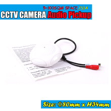 High Quality CCTV Audio Pickup Audio CCTV System Listening range of 5-100 square meters
