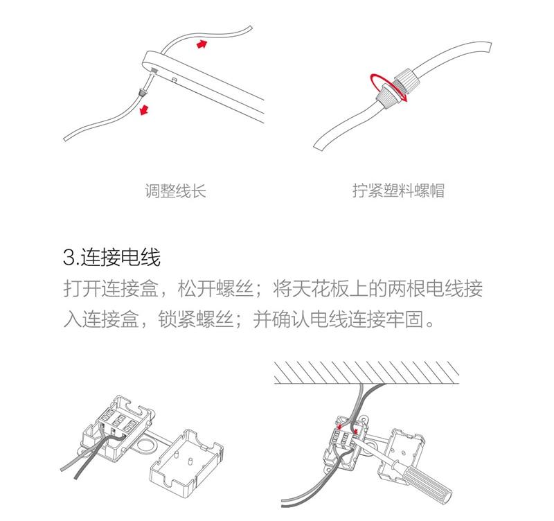 Xiaomi Original Yeelight Moonlight Chandelier Lamp Minimalist style, good atmosphere light, metal lamp body, rapid cooling (1)